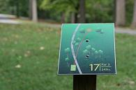 Kenny Kent Toyota Disc Golf Course